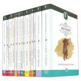 Hüseyin Rahmi Gürpınar Seti 15 Kitap Maviçatı Yayınları