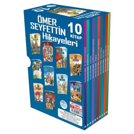 Ömer Seyfettin Hikayeler Seti 10 Kitap Maviçatı Yayınları